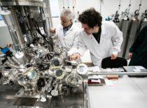 KTU Medžiagų mokslo laboratorija