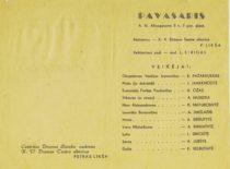 """Spektaklio """"Pavasaris"""" programėlė, 1950 m."""